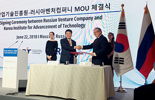 South Korea became an international partner of the National Technology Initiative's contests